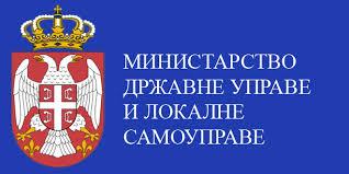 Ministarstvo DULS